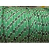 6mm Dyneema Cored Racing Braid